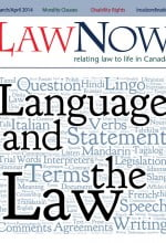 Cover for Issue 38-4: Language and the law