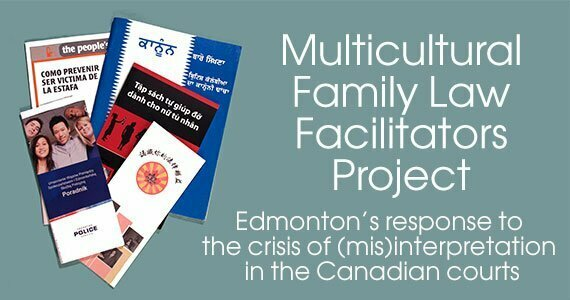 Multicultural Family Law Facilitators Project